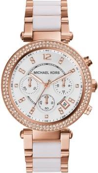 ساعت مچی مایکل کورس  زنانه مدل MK5774