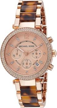 ساعت مچی مایکل کورس  زنانه مدل MK5538
